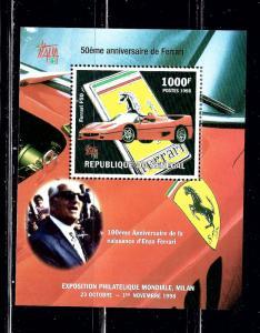 Senegal 1345 MNH 1998 Anniversary of Ferrari