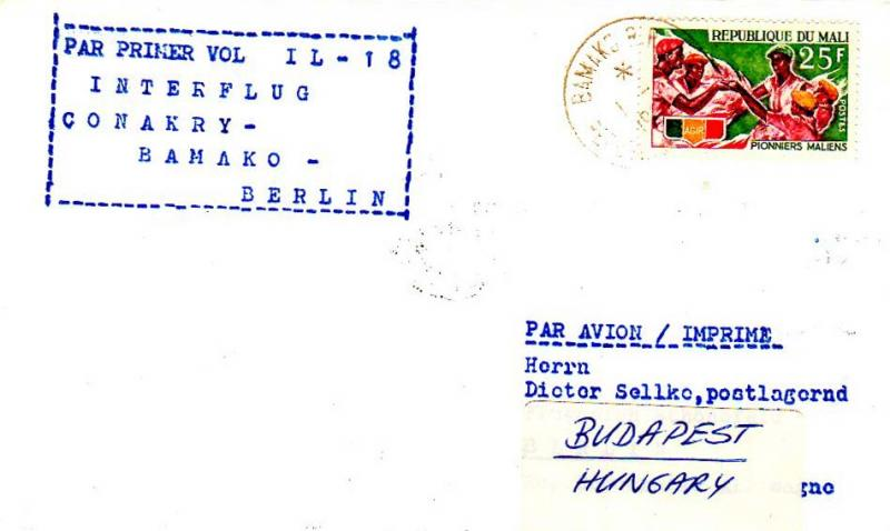 French West Africa 1967 Postal History