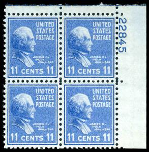 U.S. PLATE BLOCKS 815  Mint (ID # 86642)