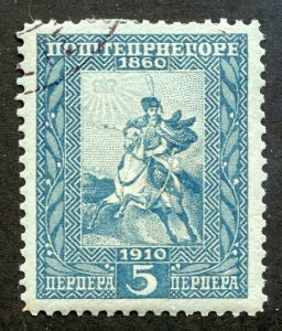 Montenegro, Scott #98, Used