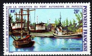 French Polynesia #C83 MNH  CV $11.00 (X7190)
