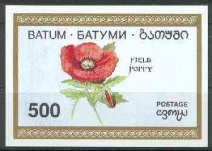 Batum 1994 - One S/S Field Poppy Flower Plant Nature Flora Stamp Imperf MNH