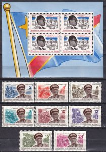 Congo (DR) #565-72, 573 F-VF Unused CV $4.25 (Z8252L)
