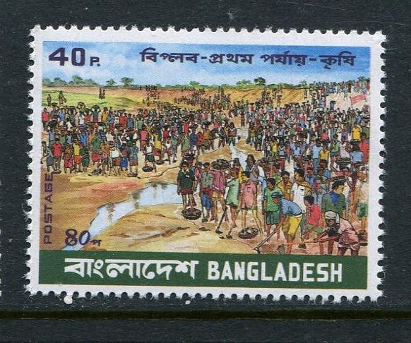 Bangladesh #181 MNH - Penny Auction