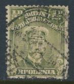 Rhodesia BSAC SG 282 Used SP  short bottom perfs - perf 14 see details
