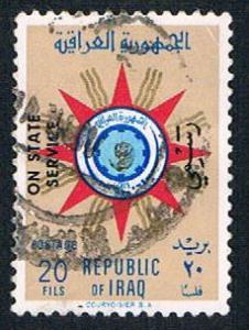 Iraq O213 Used Emblem overprint (BP831)