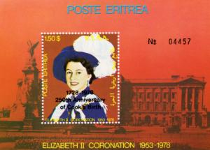 Eritrea 1978 Queen Elizabeth ovpt.250th.Anniversary of James Cook SS Perf.MNH
