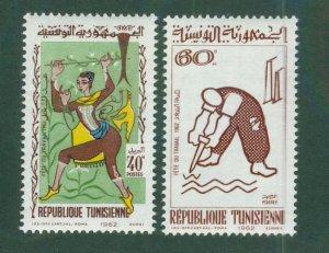 Tunisia  409-10 MH BIN $1.10