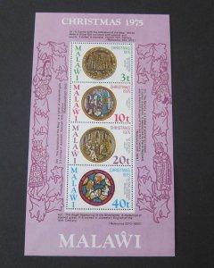 Malawi 1975 Sc 267a Christmas Religion set MNH