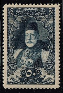 Turkey Stamp 1916 Sultan Mehmed V MH/OG  50PIA