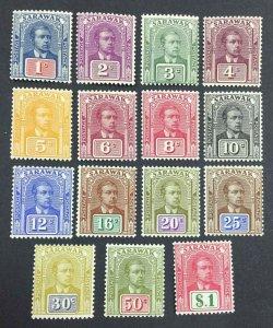 MOMEN: SARAWAK SG #76-90 1928-29 MINT OG NH £80++ LOT #62634