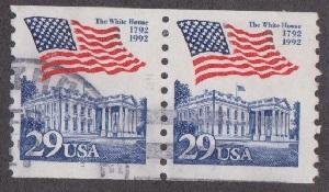 US #2609 White House Flag Used PNC pair Plate #1