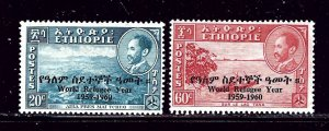 Ethiopia 355-56 MHH 1960 Freedom from Hunger overprint