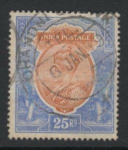 India, Sc 98 (SG 191), used