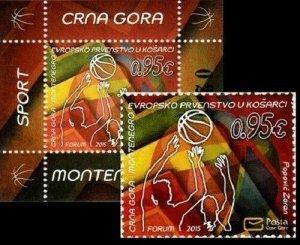 MONTENEGRO/2015 - (Block+Stamp Set) European Basketball Championship 2015, MNH