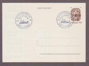 Sweden # 828 on BåtPost 9/25/69 PostMuseum Stockholm Postcard - I Combine S/H