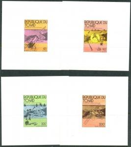 CHAD Sc#314-315,C191-194 1976 Viking-Mars Space Cpl Set & SS Card Proofs MNH