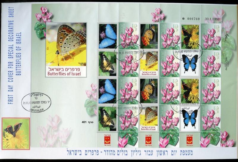 ISRAEL 2010 BUTTERFLIES OF ISRAEL FLOWERS PERSONALIZED SHEET ON FIRST DAY COVER