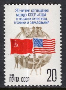Russia 5635 MNH VF
