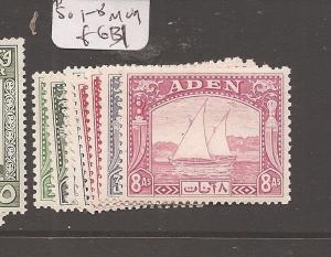 Aden Boats SG 1-8 MOG (10aua)