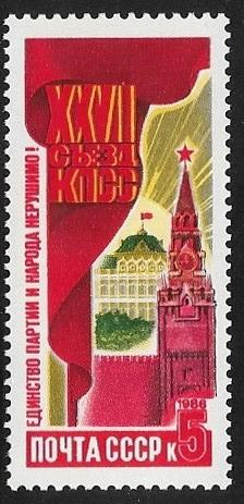 Russia Mint Never Hinged (5552)