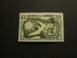 Comoros Islands #44 Mint Never Hinged- I Combine Shipping! 2