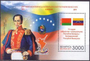 Belarus. 2011. bl86. diplomacy Bolivar. MNH.