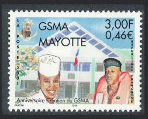 Mayotte 1st Anniversary of Adapted Military Service Units 2001 MNH SG#138