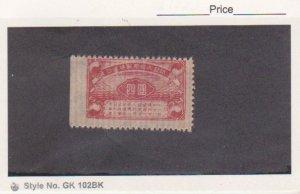 Korea 1945-46 DPK 1 Yen Red Pyongyang Special City Revenue Very Scarce MNHOGAI