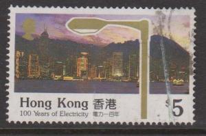 Hong Kong Sc#577 Used