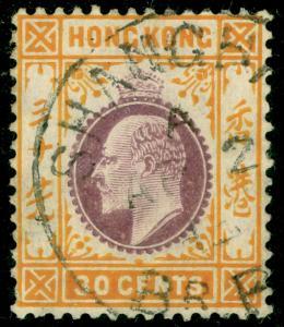 HONG KONG - BPOC SGZ855, 30c purple & orange-yellow FINE USED. Cat £48. SHANGHAI