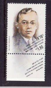 Israel-Sc#1071 -unused NH set with tab-Zionist Leader-1990-