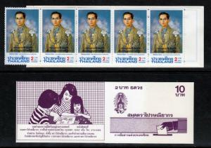 #1253 - Thailand Booklets (Mint NEVER HINGED) cv$27.50