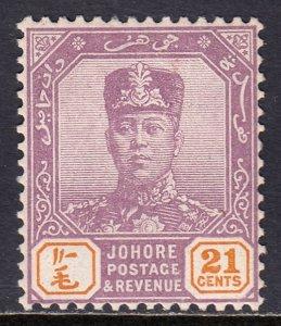 Malaya (Johore) - Scott #112 - MH - SCV $2.75
