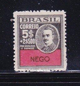 Brazil 354 MH Pessoa
