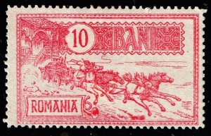 ROMANIA STAMP 1903 Horses - Mail Coach 10B  MH/OG STAMP