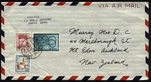 JAPAN 1960 airmail cover to New Zealand - nice franking  (99148)