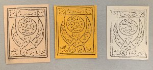 Yemen rare 1926 first issues, unused. Scott 1-3, CV $180.00. Mi 1-3 CV €240.00