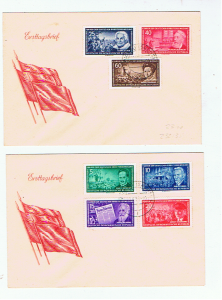 EAST GERMANY 1955 LABOUR LEADERS FDC