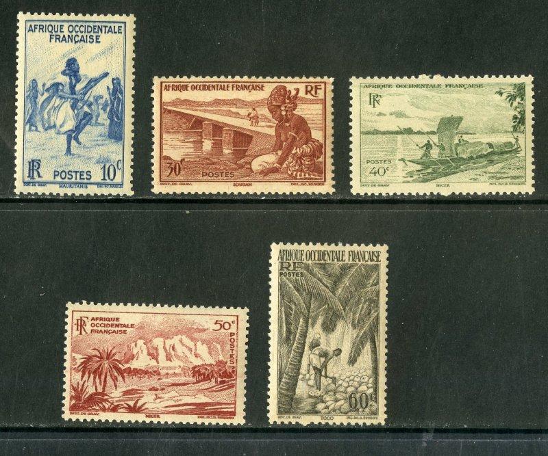 FRENCH WEST AFRICA 36-40 MNH SCV $2.40 BIN $1.25 CULTURE