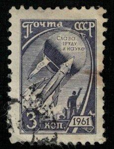 1961 USSR 3Kop (TS-192)