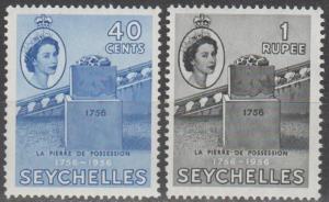 Seychelles #191-2  MNH F-VF (SU553L)