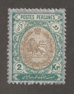 Persia Stamp, Scott# 457, Mint hinged, 2 KR, silver, #L-78