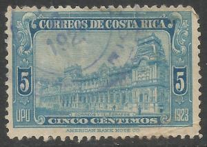 COSTA RICA 120 VFU X912-4