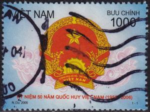 Vietnam (North) - 2006 - Scott #3265 - used - Coat of Arms