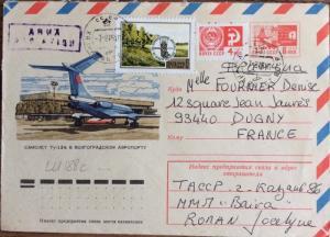 URSS Soviet Union - 1975 - Mi.3282x & 4367 on Air Postal Cover from KAZAN