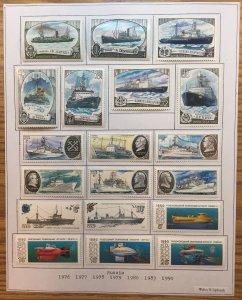 CCCP Russia / Soviet Union Ice Breaker Collection (MH) 19 Stamps w/BONUS FREEBIE