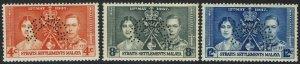 STRAITS SETTLEMENTS 1937 KGVI CORONATION SPECIMEN SET