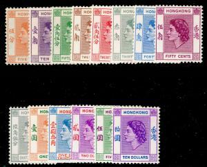 HONG KONG SG178-191, COMPLETE SET, NH MINT. Cat £200.