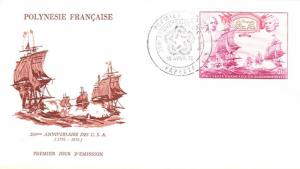 French Polynesia Scott C129 Unaddressed.